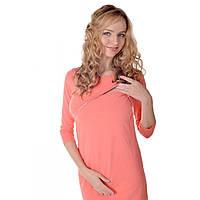 Ночная рубашка для беременных и кормящих, ТМ Мамин, Дом