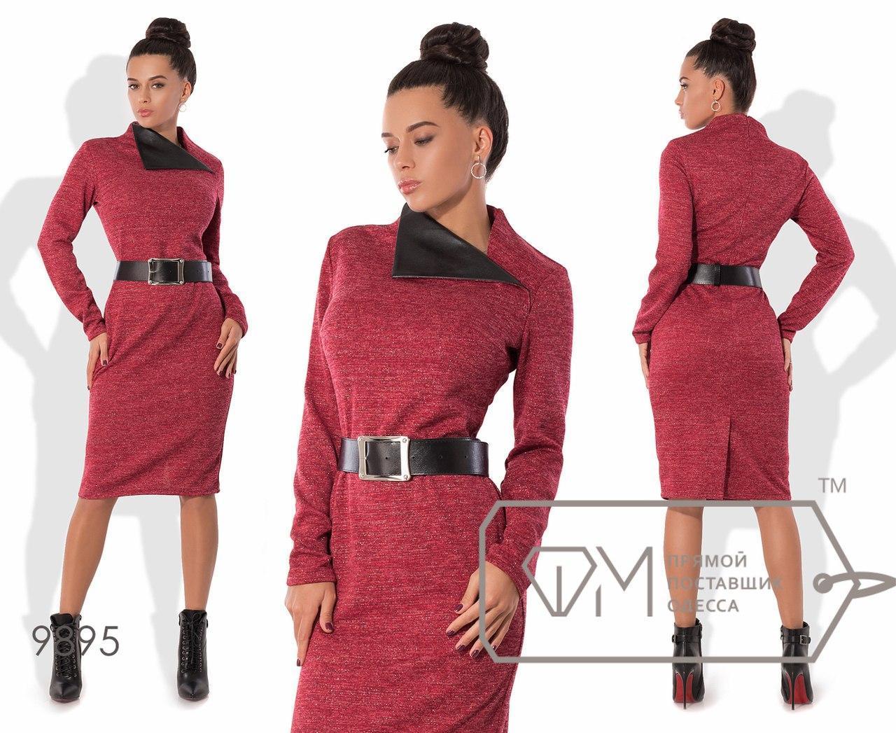 Платье  облегающее из ангоры с длинным рукавом  размер 42-48