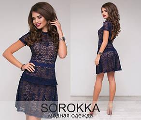 Гипюровое  женское платье   размер 42-46