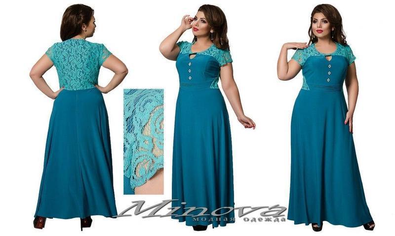 Нарядное длинное женское платье масло украшено вставками из гипюра размеры 52-56