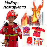 Игровой набор костюм Пожарного