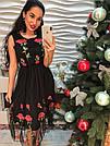 Красивое платье с органзой и вышивкой тренд сезона 2017