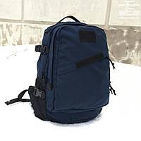 Рюкзак М4 С Скала, фото 1