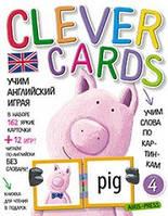 Clever Cards Уровень 4 (набор карточек+книга)