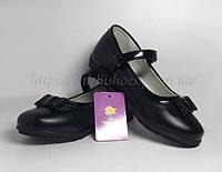 Черные нарядные туфли Tom.m 27 размер