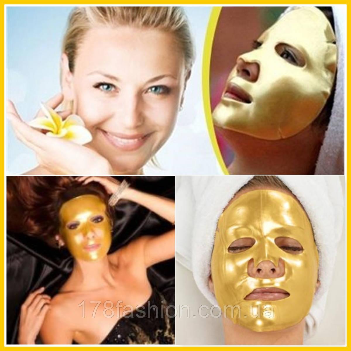 Эффективная коллагеновая маска для лица с золотом и гиалуроновой кислотой
