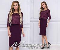 Платье № 044 костюмка +замш (ПАШ)