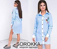 Платье-рубашка  рубашечный коттон, аппликация - вышивка с пайеткой раз. универс.  42-46