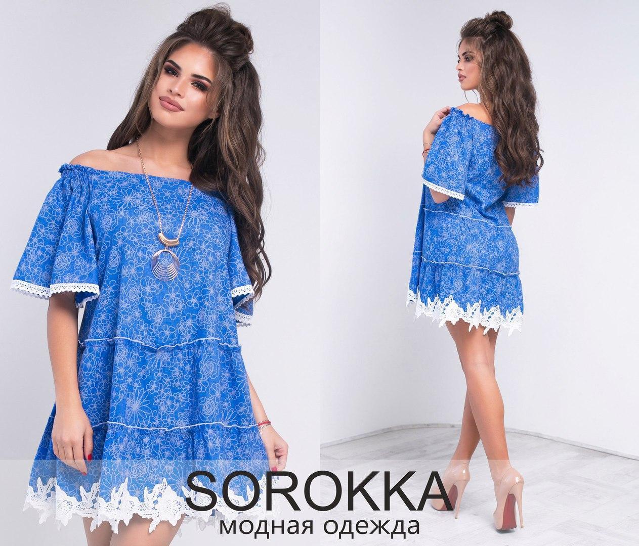 Молодежное платье свободного фасона  отделкой из кружева  размер 42,44,46
