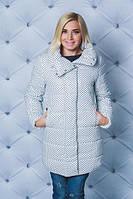 Удлиненная куртка зима горох( в наличии большие размеры)