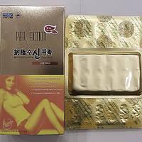 ПРОБНИК капсул для похудения Перфект PERFECTION 1 Блистер = 10 капсул от бренда ОРИГИНАЛЬНОГО Бренда, фото 1