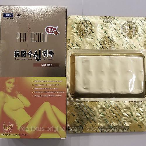 Тайские таблетки для похудения фото