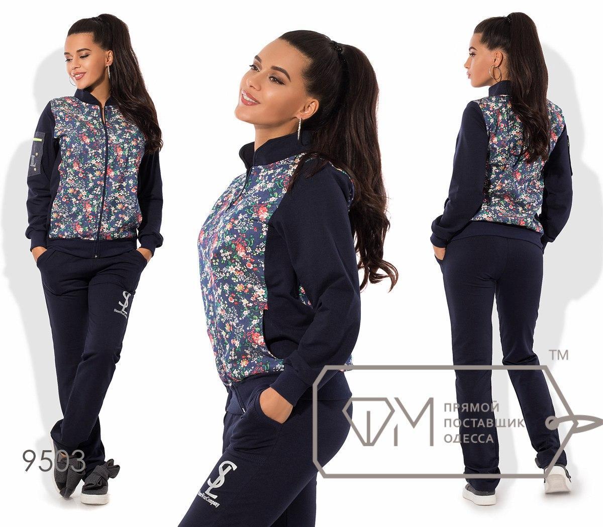 Спорткостюм из двунитки - бомбер с косыми карманами и вставкой цветного джинса плюс прямые штаны с логотипом