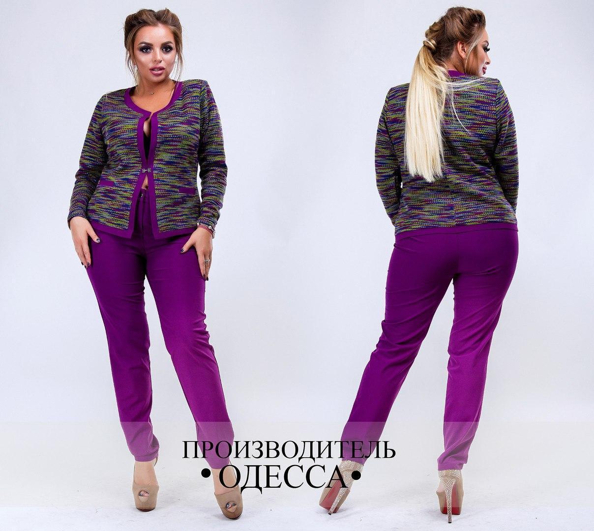 Стильный  женский костюм пиджак букле с отделкой, брюки костюмка  Размер: 42-58