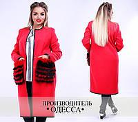 Демисезонное пальто женское в интернет-магазине 48-54р.