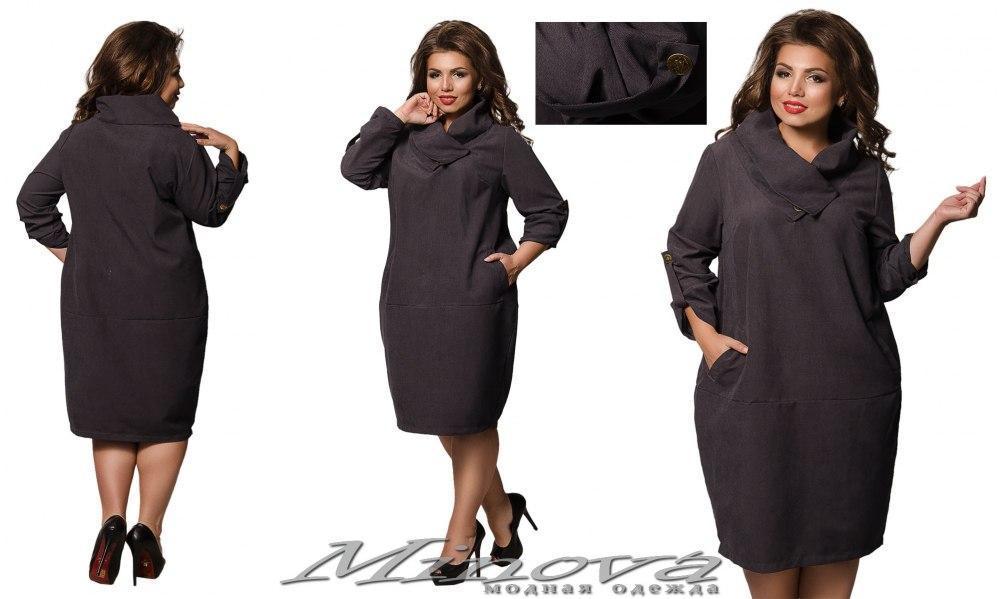 b4e6856d9ca Стильное женское платье большого размера ТМ Минова размеры  50