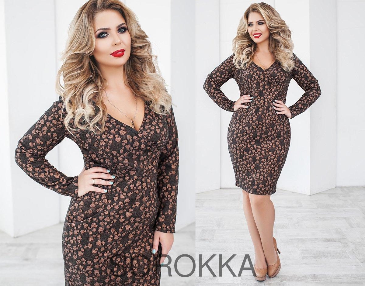 7ae945bf719 Платье большого размера осень весна недорого Украина интернет-магазин ( р.  48-56