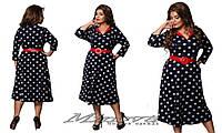 Красивое платье  большого размера осень весна недорого Украина интернет-магазин размеры  52,54,56,58