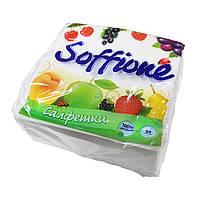 Салфетки бкмажные однослойные 240х240мм Soffione белые без рисунка 50шт.