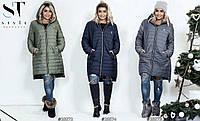 Теплое зимнее женское пальто размер 50,52,54,56