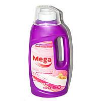 Жидкий порошок Mega Baby sensative 1,5л
