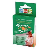 Браслет Travel Dream акупунктурный для беременных