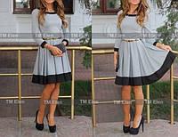 Платье Тиффани трикотаж 1452 ИК-Д210