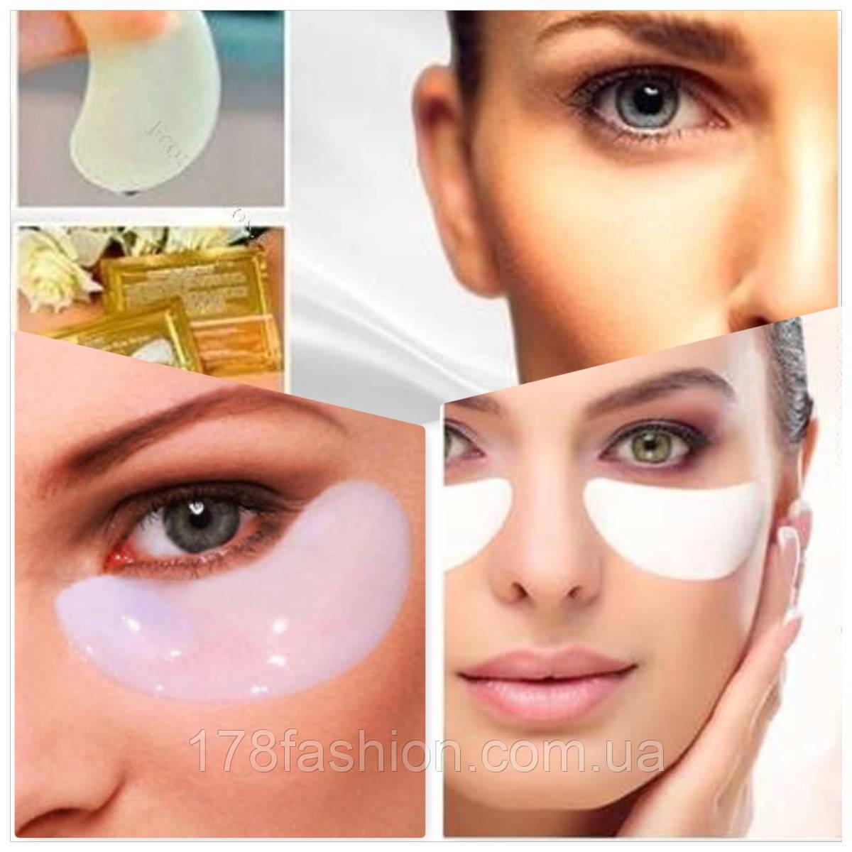 Коллагеновая маска-патч для век белая Collagen Crystal Eye Bag Mask