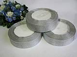 Лента парча. Серебро. 2.5 см бобина (23 м), фото 2