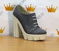 Туфли женские из натурального замша
