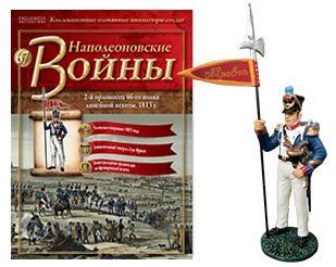 Наполеоновские войны №67