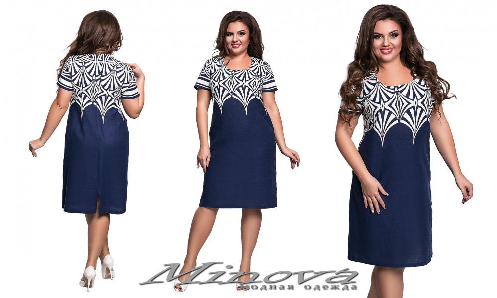 Полу приталенное платье женское лен размеры 52-60