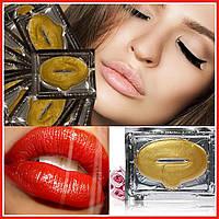 Коллагеновая маска для губ с гиалуроновой кислотой и био-золотом