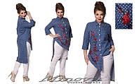 Нарядный женский костюм брюки и блуза туника с удлиненной спинкой лен размер: 50, 52, 54, 56