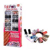 Набор для дизайна ногтей Fab Foils, фото 1