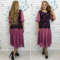 Платье женское нарядное шифон+ трикотаж масло+ кружево гипюр Размер 52, 54, 56, 58
