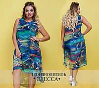 32cc8e70c2f Платье шифоновое большого размера в Украине. Сравнить цены