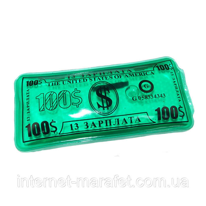 Солевая грелка 13 Зарплата (100$)