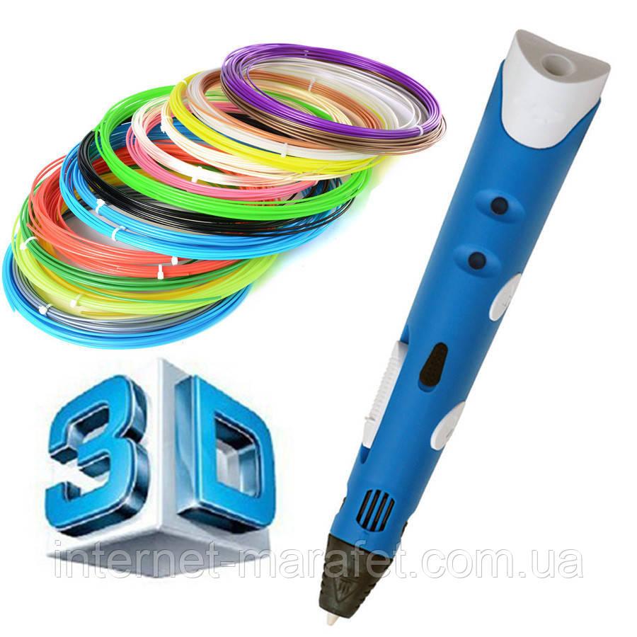 Объемная 3Д ручка 3D Smart Pen