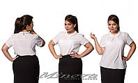 Стильная женская блуза с коротким рукавом большого размера белая и темно синий   52,54,56