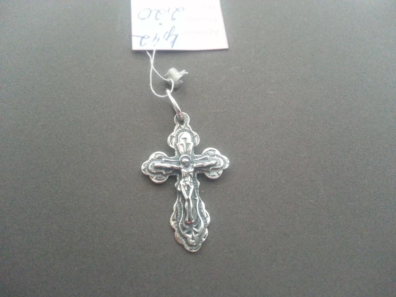 Серебряный Крест Арт. Кр 42