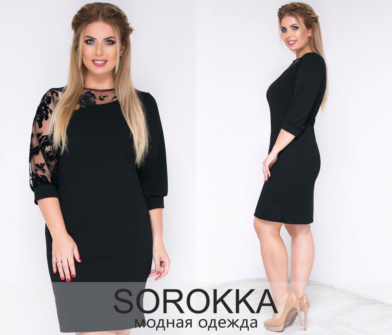 Платье женское креп костюмка + турецкий флок  размеры 48-50, 52-54