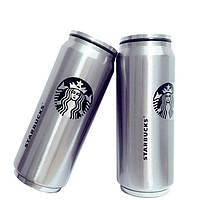 Металлическая термобанка Starbucks 500 мл