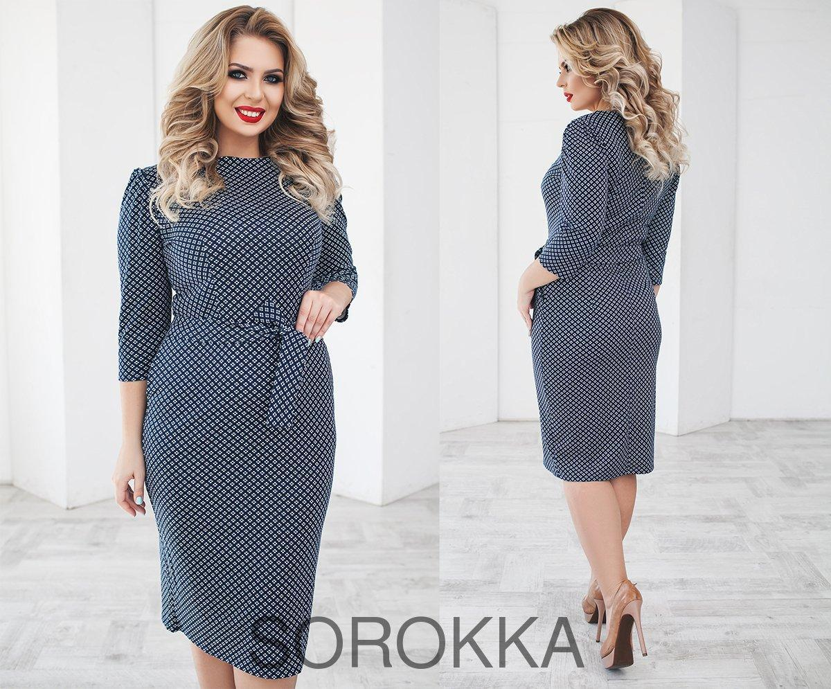 f5d33546062 Платье большого размера осень весна недорого Украина интернет-магазин ( р.  48-54