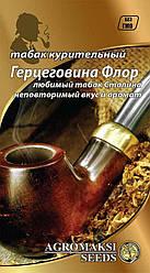 Семена табака курительного Герцеговина Флор 0,1г