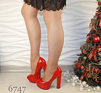 Туфли на платформе Red