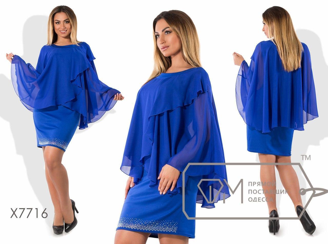 Платье из франц.трикотажа с шифоновой накидкой раз. 48,50,52,54