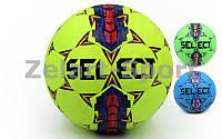 Мяч для футзала №4 CORD ST  (5 сл., сшит вручную, цвета в ассортименте)