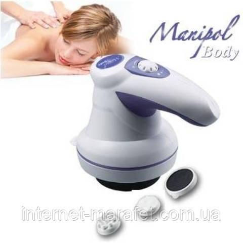 Ручной массажер Manipol Body - быстрое похудение с Манипол Боди