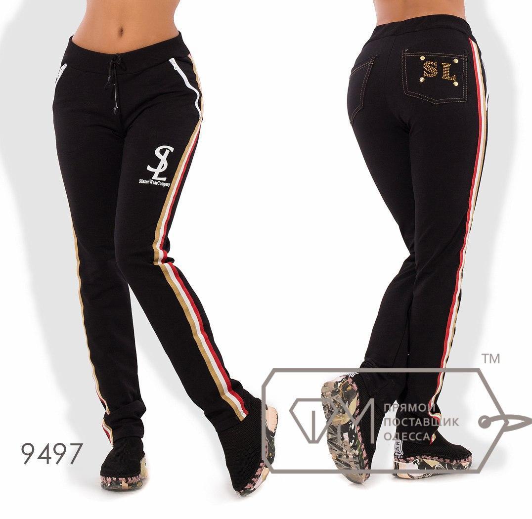 Спортивный брюки двухнить размер 42,44,46,